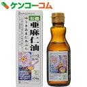 紅花食品 有機 亜麻仁油(アマニ油)170g[ケンコーコム 紅花食品 亜麻仁油(フラックスオイル)]【あす楽対応】