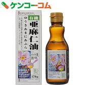 紅花食品 有機 亜麻仁油(アマニ油)170g[ケンコーコム 紅花食品 亜麻仁油(フラックスオイル)]