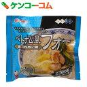 ケンミン ベトナム風フォー 鶏がらスープ味 68.9g×10袋[ケンミン フォー]【あす楽対応】