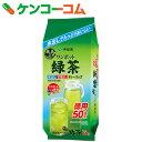 伊藤園 抹茶入り ワンポット緑茶 ティーバッグ 50袋[伊藤園 緑茶(お茶)]【あす楽対応】