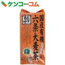 金沢大地 国産有機六条大麦茶 10g×40袋[麦茶]