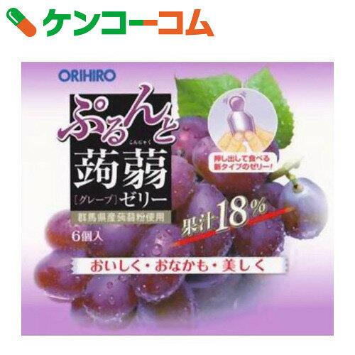 オリヒロ ぷるんと蒟蒻ゼリー グレープ 20g×6個