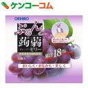 オリヒロ ぷるんと蒟蒻ゼリー グレープ 20g×6個[ぷるんと蒟蒻ゼリー こんにゃくゼリー]【あす楽対応】