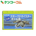 広島 スモークドオイスターオイル漬 70g[広島 珍味(おつまみ)]【あす楽対応】