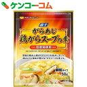 富士 がらあじ 鶏がらスープの素 50g[富士 スープの素(中華スープ)]
