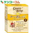 ジェントリースープ コーンポタージュ 16.5g×4袋入[ジェントリースープ ポタージュスープ]【あす楽対応】