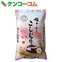 日生 福井県コシヒカリ 5kg[コシヒカリ こしひかり 白米 お米]【送料無料】