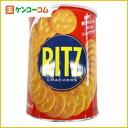 ナビスコ リッツ 保存缶 25枚×5パック[【HLS_DU】リッツ(ナビスコ) 防災グッズ 非常食