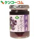 国内産果実ブルーベリージャム 145g[GREEN WOOD(グリーンウッド) ジャム(コンフィチュール)]