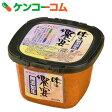 マルサン 味の饗宴 無添加生 750g[マルサン 味噌(みそ)]【あす楽対応】