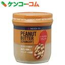 明治屋 ピーナッツバター クランチ 200g[明治屋 ピーナッツバター]【あす楽対応】
