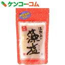 淡路島の藻塩 美味 100g[塩]【あす楽対応】
