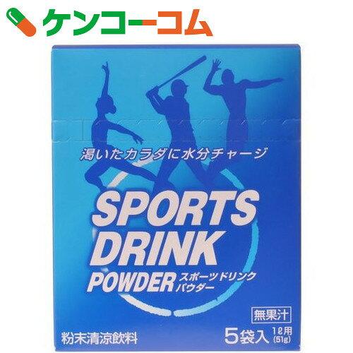 スリーライフ スポーツドリンクパウダー 51g×5パック[スポーツドリンク スポーツ飲料]...:kenkocom:11170423