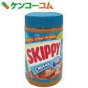スキッピィ ピーナッツバター クリーミー 462g[SKIPPY(スキッピィ) ピーナッツバター]