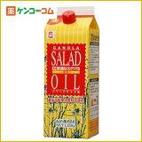 ムソー 純正なたねサラダ油 1250g[【全品9%OFFクーポン有】ムソー なたね油【HLSDU】]