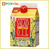 ムソー 純正なたねサラダ油 600g[ムソー なたね油]