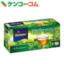 メスマー ペパーミント 25パック[メスマー ペパーミントティー(ペパーミント茶)]【あす楽対応】