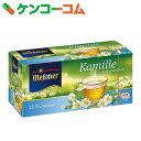 メスマー カモミール 25パック[メスマー カモミールティー(カモミール茶)]【あす楽対応】