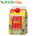 ムソー 純正 なたねサラダ油(なたね油) 600g[ムソー なたね油]【あす楽対応】