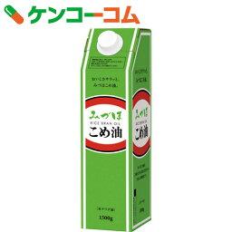 みづほ こめ油 1500g[ケンコーコム こめ油 米油]【13_k】【rank】