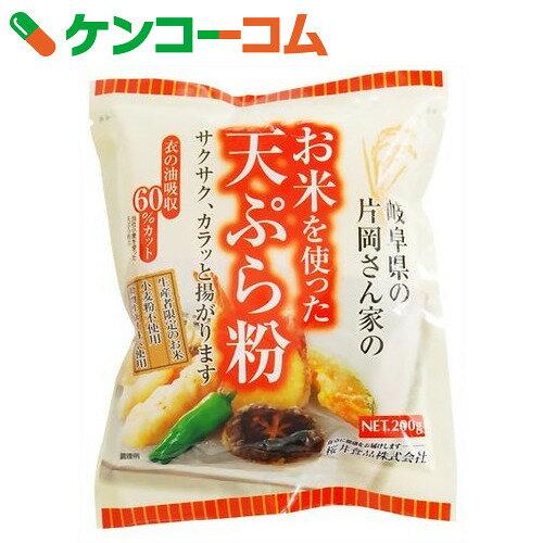 桜井食品 お米を使った天ぷら粉 200g[桜井食品 天ぷら粉]...:kenkocom:11170503