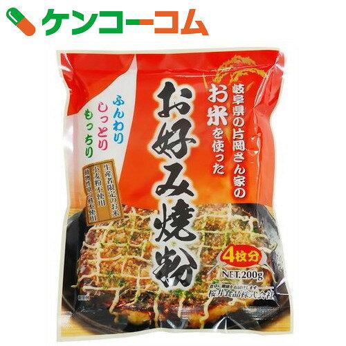 桜井食品 お米を使ったお好み焼粉 200g[桜井食品 お好み焼き粉]...:kenkocom:11170504