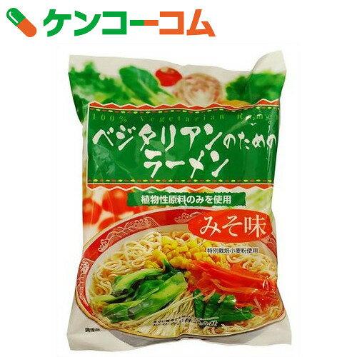 桜井食品 ベジタリアンのためのラーメン みそ 100g[ケンコーコム 桜井食品 みそラーメ…...:kenkocom:11170513