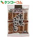 サンコー 玄米おこし 10枚[サンコー おこし お菓子]【あす楽対応】