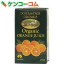 楽天ケンコーコムむそう オーガニックオレンジジュース 250ml[ムソーオーガニック]【あす楽対応】