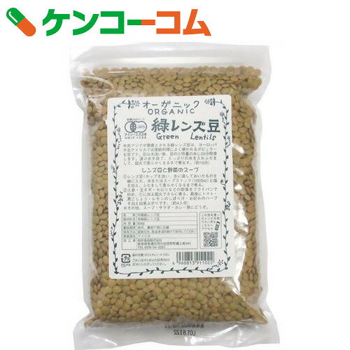 桜井食品 オーガニック 緑レンズ豆 500g[ケンコーコム 桜井食品 レンズ豆(レンテル豆…...:kenkocom:11170984