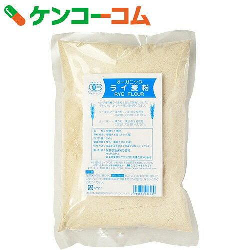 桜井食品 オーガニック ライ麦粉 500g[桜井食品 ライ麦粉]...:kenkocom:11170986