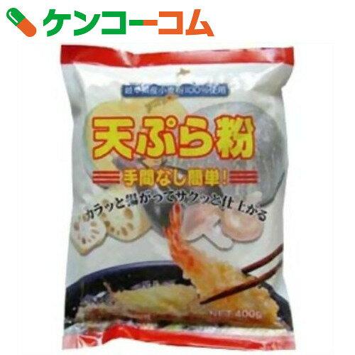 桜井食品 天ぷら粉 400g[桜井食品 天ぷら粉]...:kenkocom:11171003