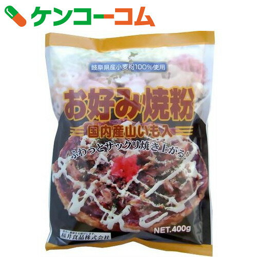 桜井食品 お好み焼粉 400g[桜井食品 お好み焼き粉]...:kenkocom:11171005