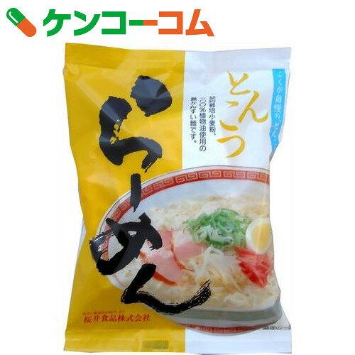 桜井食品 とんこつらーめん 103g[桜井食品 ラーメン]...:kenkocom:11171009
