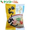 桜井食品 とんこつらーめん 103g[桜井食品 ラーメン] ランキングお取り寄せ