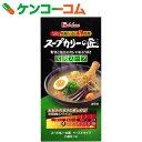 スープカリーの匠 芳潤スープ ペーストタイプ 89g[スープカリーの匠 カレーペースト]【あす楽対応】
