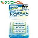ナカバヤシ Digio2 水電池 NOPOPO(ノポポ) 3P NWP-3-D[水電池 NOPOPO(ノポポ) 水電池]【あす楽対応】