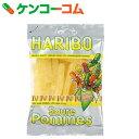 ハリボー サワーレモン 100g[HARIBO(ハリボー) グミ]
