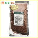 生活の木 ローズヒップ&ハイビスカス 300g[生活の木 ローズヒップティー(ローズヒップ茶)]【送料無料】