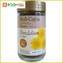 生活の木 Herb coffee タンポポ インスタント クラシック 50g/Herb coffe(ハーブコーヒー)/タンポポ コーヒー/税込2052円以上送料無料生活の木 Herb coffee タンポポ インスタント クラシック 50g[【HLS_DU】Herb coffe(ハーブコーヒー) たんぽぽコーヒー]
