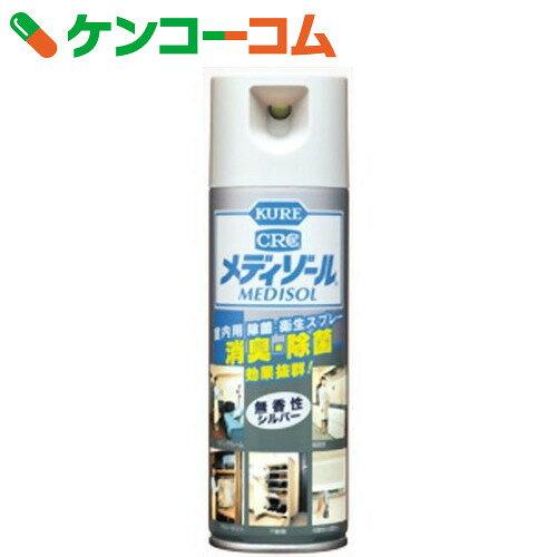 クレ メディゾール 無香性 シルバー 200ml[クレ 消臭剤]