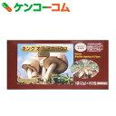 東栄新薬 キングオブアガリクス顆粒 2.0g×60袋[東栄新薬 アガリクス]【送料無料】
