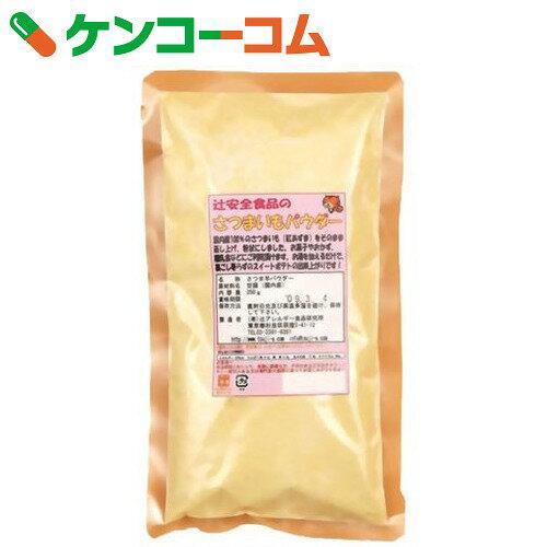 辻安全食品のさつまいもパウダー 250g[辻アレルギー食品研究所 さつまいも]...:kenkocom:11169994
