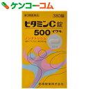 【第3類医薬品】ビタミンC錠500 イワキ ノンナトリウム 380錠[ビタミン剤 / ビタミンC / 錠剤]【あす楽対応】【送料無料】