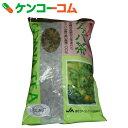 沖縄県産 グァバ茶 100g[JAおきなわ グアバ茶]【あす楽対応】