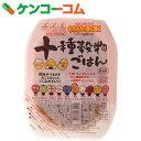 越後製菓 十種穀物ごはん 150g×12個[越後製菓 ごはん(レトルト) 雑穀]【送料無料】
