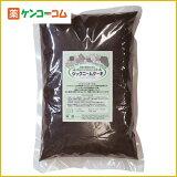 ジックニームケーキ 1kg[【HLSDU】ジックニーム 土壌改良材]【あす楽対応】