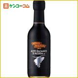 ミツカン フェルデルツォニ バルサミコ 250ml[ミツカン バルサミコ酢(調味料)【HLSDU】]