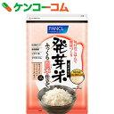 ファンケル発芽米 ふっくら白米仕立て 2kg[ケンコーコム ファンケル 発芽玄米]【あす楽対応】