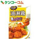 から揚げで作る 油淋鶏の素 100g[惣菜(そうざい)の素]【あす楽対応】